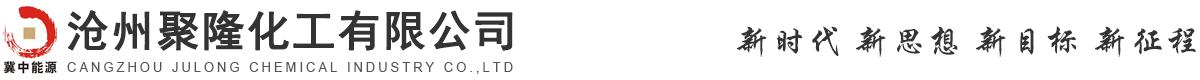 沧州ballbet网页版ballbet贝博注册有限公司