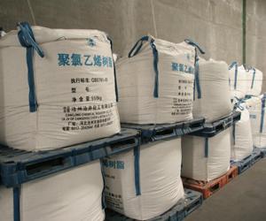 广东聚氯乙烯ballbet网页